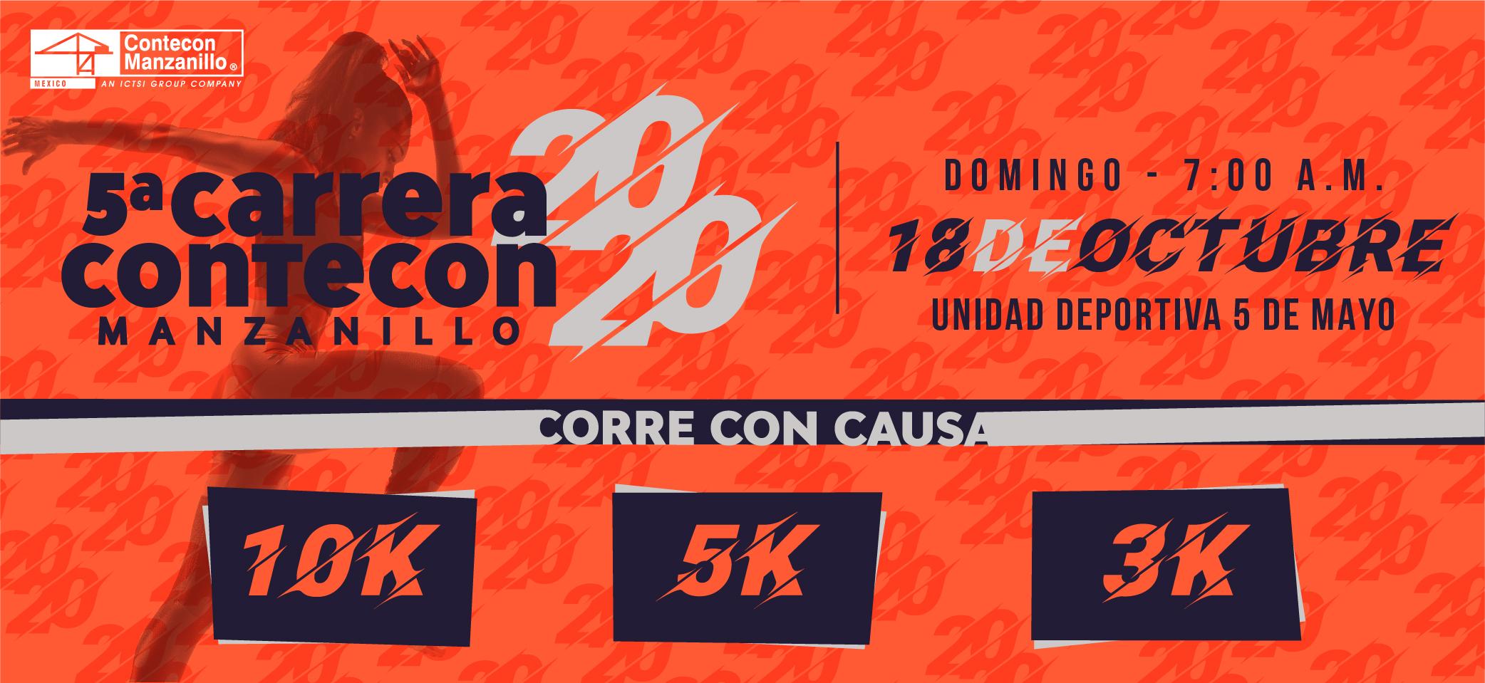 5ª Carrera CONTECON 2020